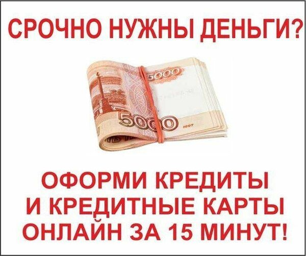 заявление на кредит втб 24