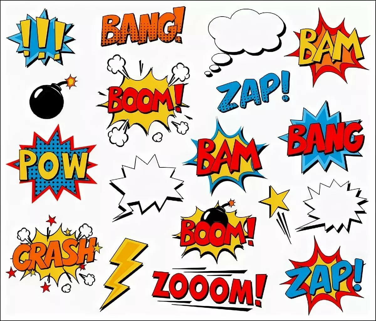 Картинка с надписью супергерои