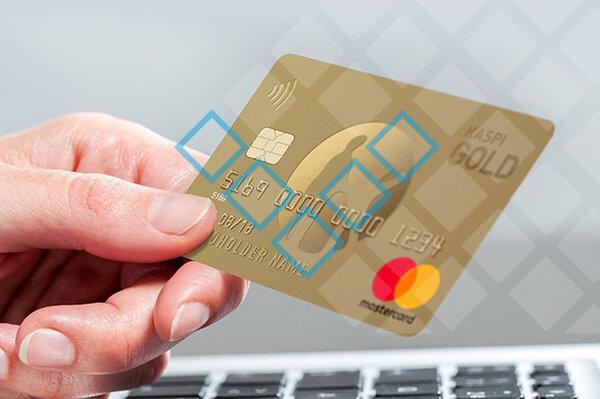 Каспий кз онлайн заявка на кредит