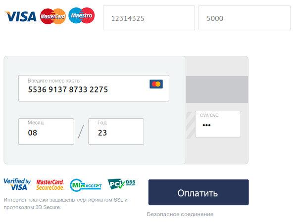 пайпс займ личный кабинет почта банк кредит наличными калькулятор 2020 москва официальный сайт