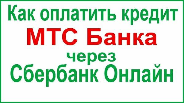 русфинанс онлайн заявка на кредит наличными без справок и поручителей