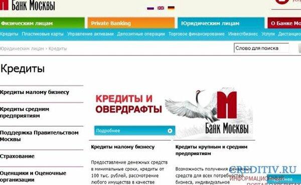 Сбербанк новогодние акции по депозитам