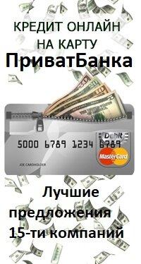 заказать карту хоум кредит