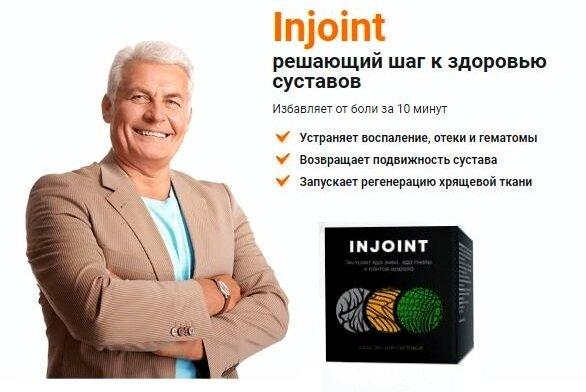 Injoint для здоровья суставов в Атырау