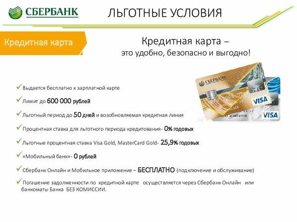 лучшие банки для потребительского кредита в москве