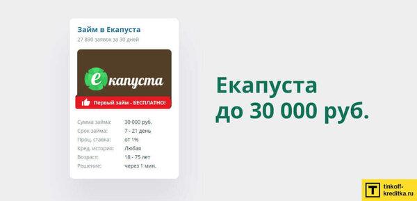 где получить кредитную карту срочно с плохой кредитной историей скачать хоррор карты для майнкрафт 1.12.2 на прохождение на русском