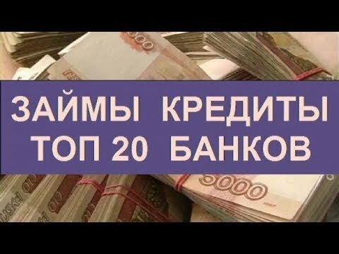 Как оформить кредит на 150 000 рублей без справок и поручителей.
