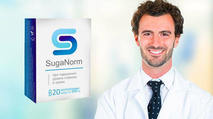 SugaNorm от диабета в Сыктывкаре