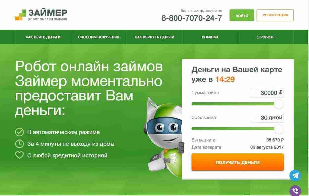 банк втб санкт-петербург адреса в спб на карте