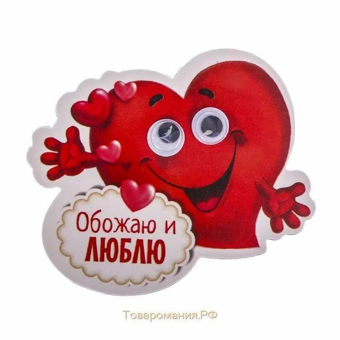 Картинки с надписью я вас обожаю, про татаров приколы