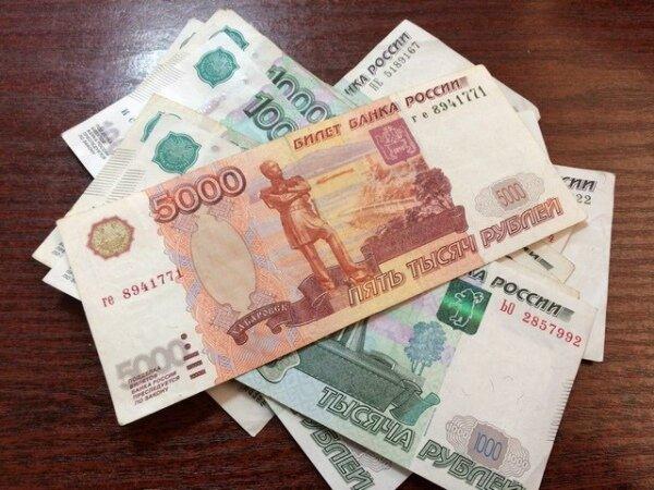 Взять кредит наличными в банке киви лето банк оформить кредит онлайн заявка