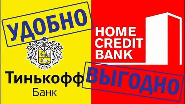 Где крутить кредиты