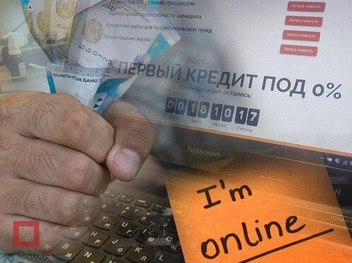 Взять ипотечный кредит без первоначального взноса втб 24 рассчитать калькулятор