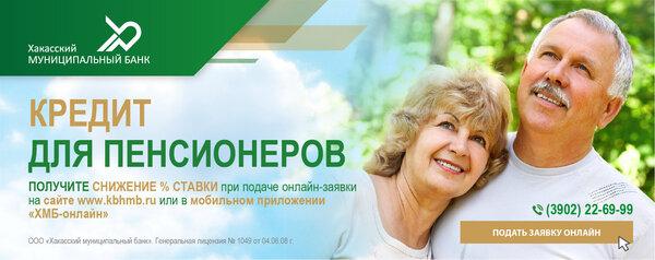 Банк северный кредит онлайн личный кабинет расчет кредита онлайн калькулятор хоум кредит банк