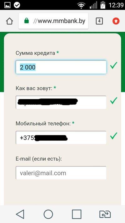 Банки таганрога кредит онлайн заявки взять кредит с плохой историей в татарстане