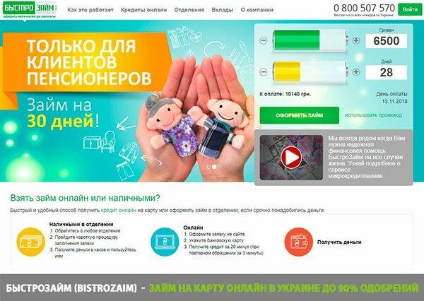 Кредит наличными без справок и поручителей в нижнем новгороде без отказа для пенсионеров