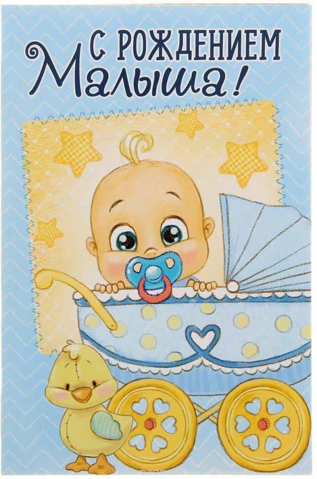 Картинки новорожденных поздравления