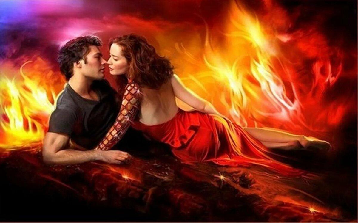 Огонь любовь открытки