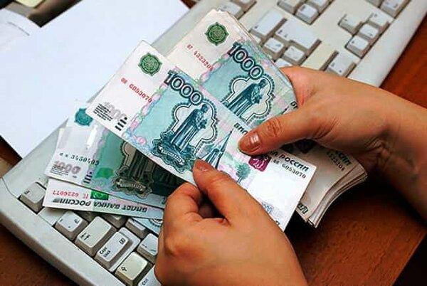 Микрокредит наши деньги кредит на мою карту онлайн быстро