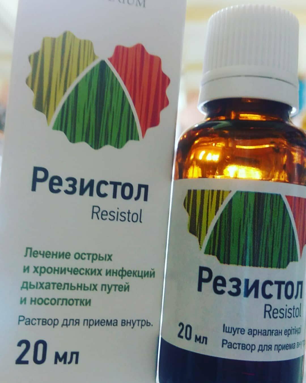 Pulmofix от заболеваний дыхательных путей в Евпатории
