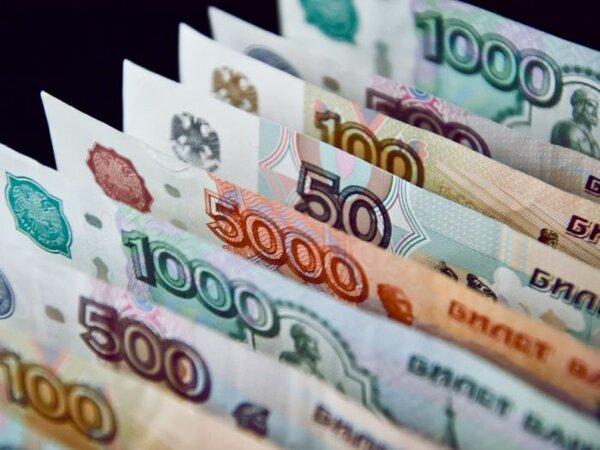 Получить кредит 500 руб микро кредит через онлайн