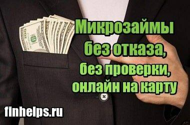денежные займы кари