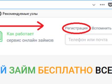 ekapusta личный кабинет войтизайм онлайн на карту быстро без отказов mega-zaimer.ru