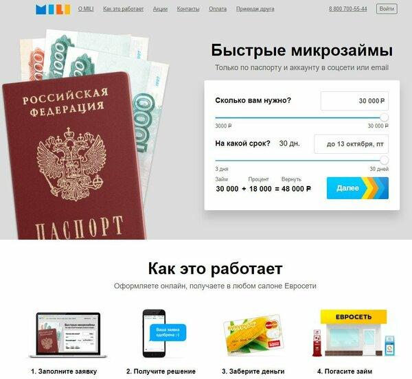 Оренбург срочно нужен займ 15 20 тысяч