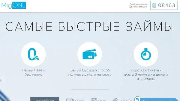 смоленск списание долгов по кредитам