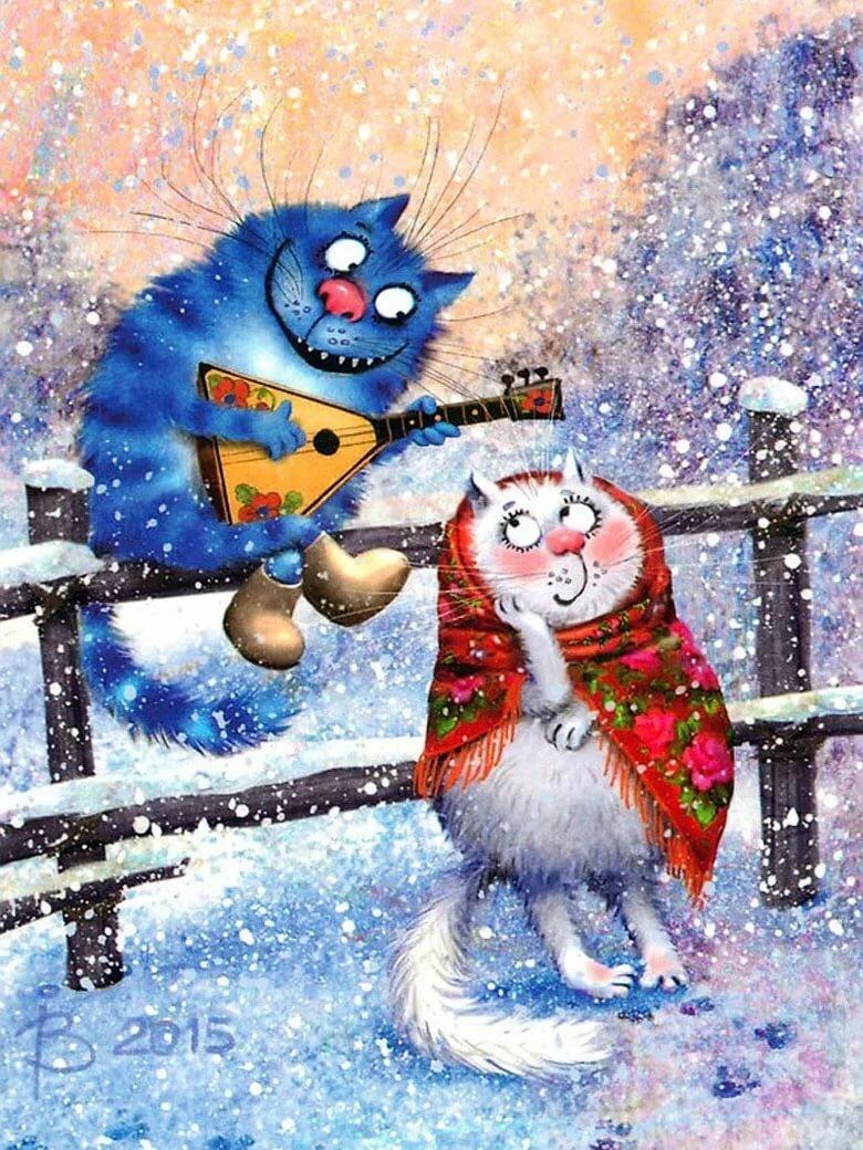 картинки зима прикольные анимация динарым