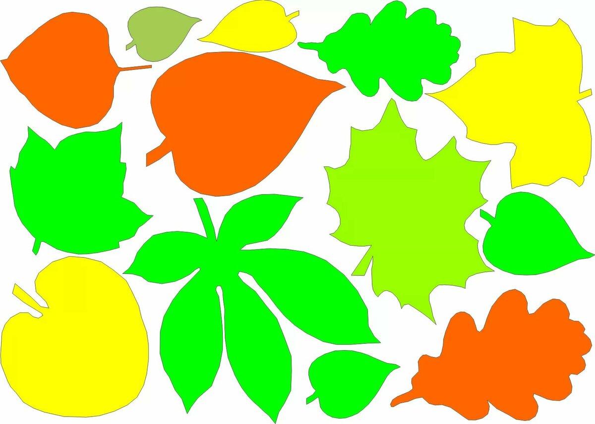 зеленые листья картинки для оформления распечатать и вырезать радостную сказку