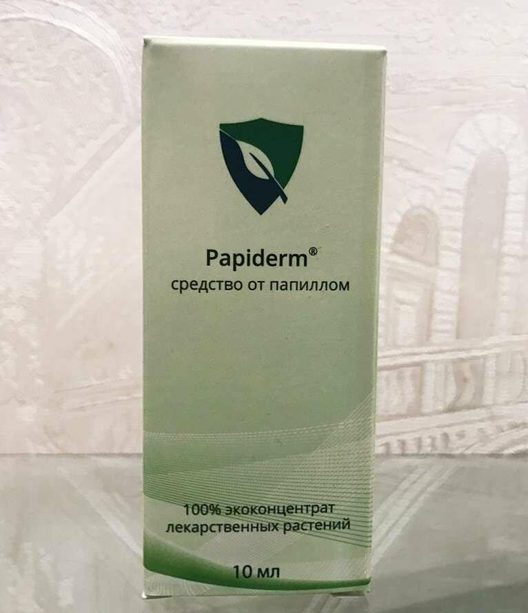 Papiderm от папиллом