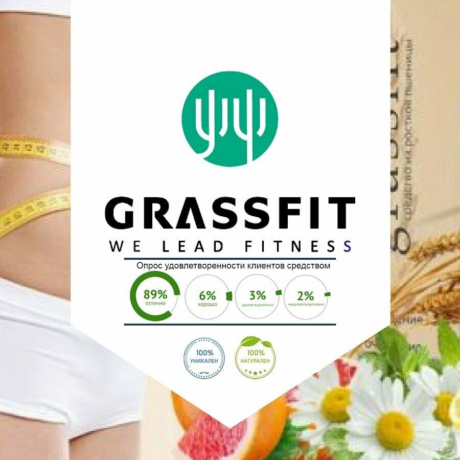 GrassFit - для похудения из ростков пшеницы в Херсоне