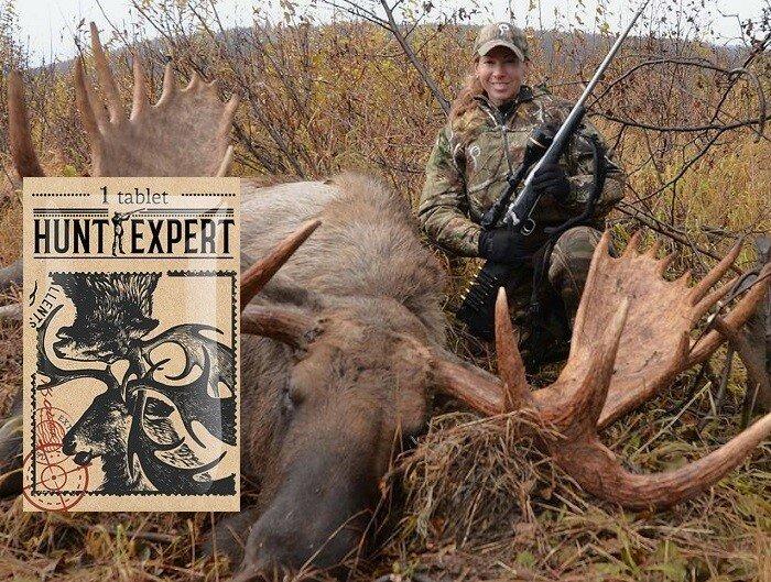 Hunt Expert - приманка для диких копытных животных в Симферополе