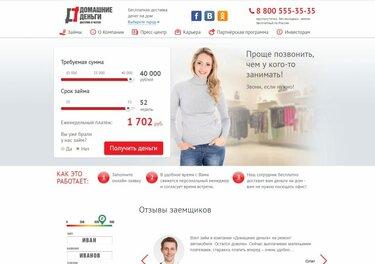 онлайн заявка на кредит сравни ру