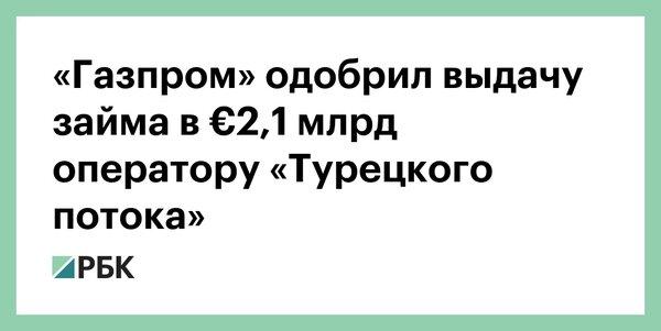 займы без звонка оператора форум ипотека без первоначального взноса в ставрополе рассчитать