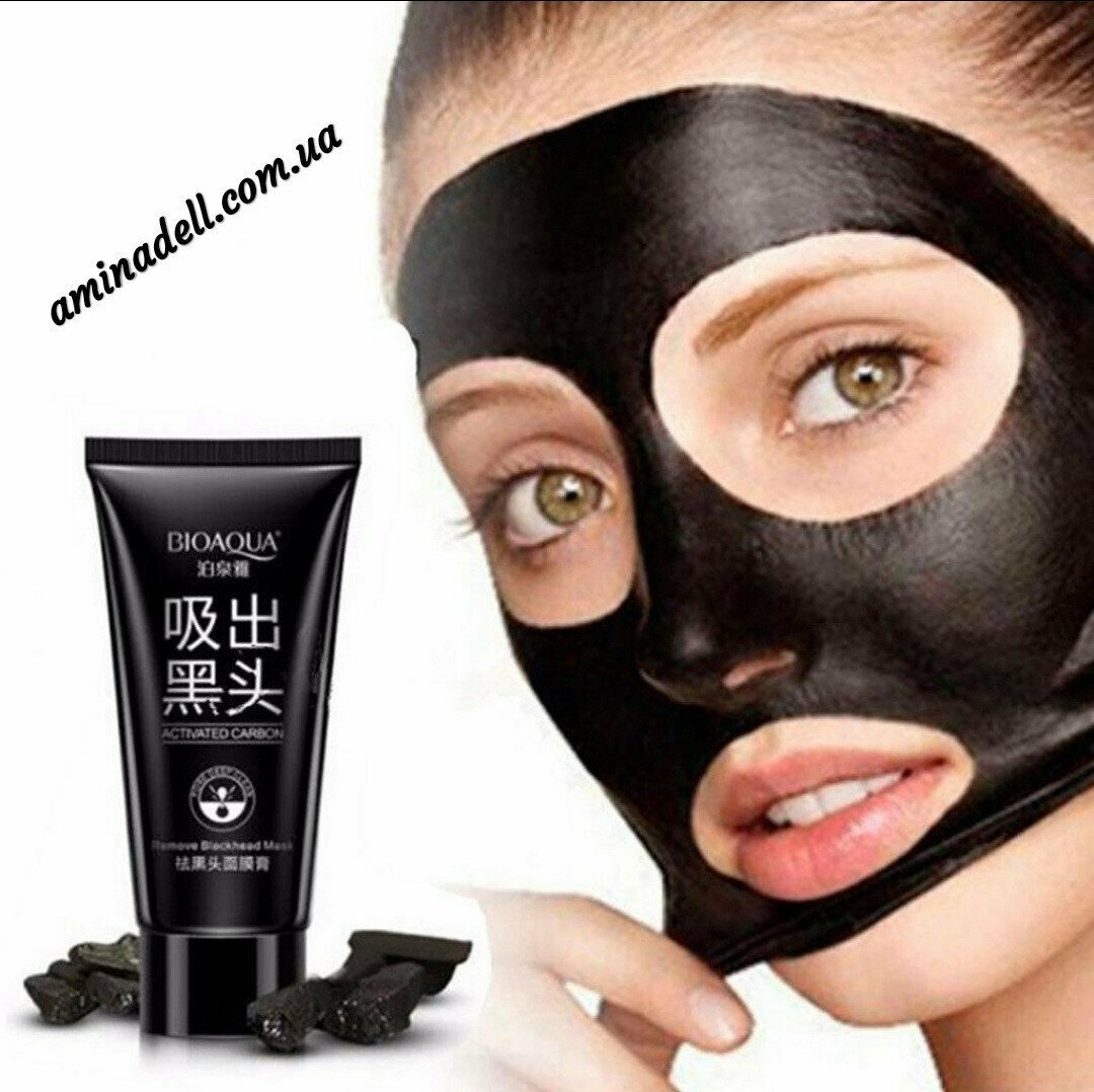 Magnetic Mask - от прыщей и черных точек в Петропавловске