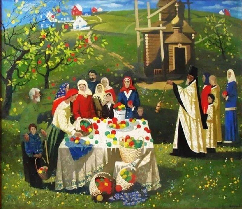 праздник яблочка картинки