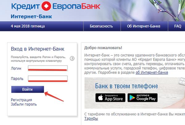 взять кредит в казахстане онлайн