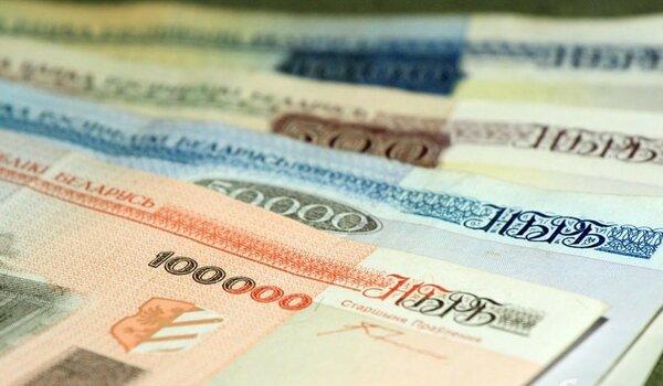 взять займ в белоруссии кредит урал банк личный кабинет магнитогорск