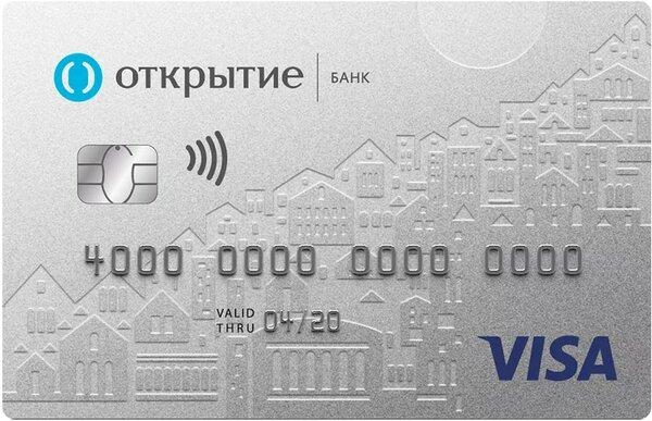 Онлайн кредит на карту банк открытие как взять кредит в тайшете