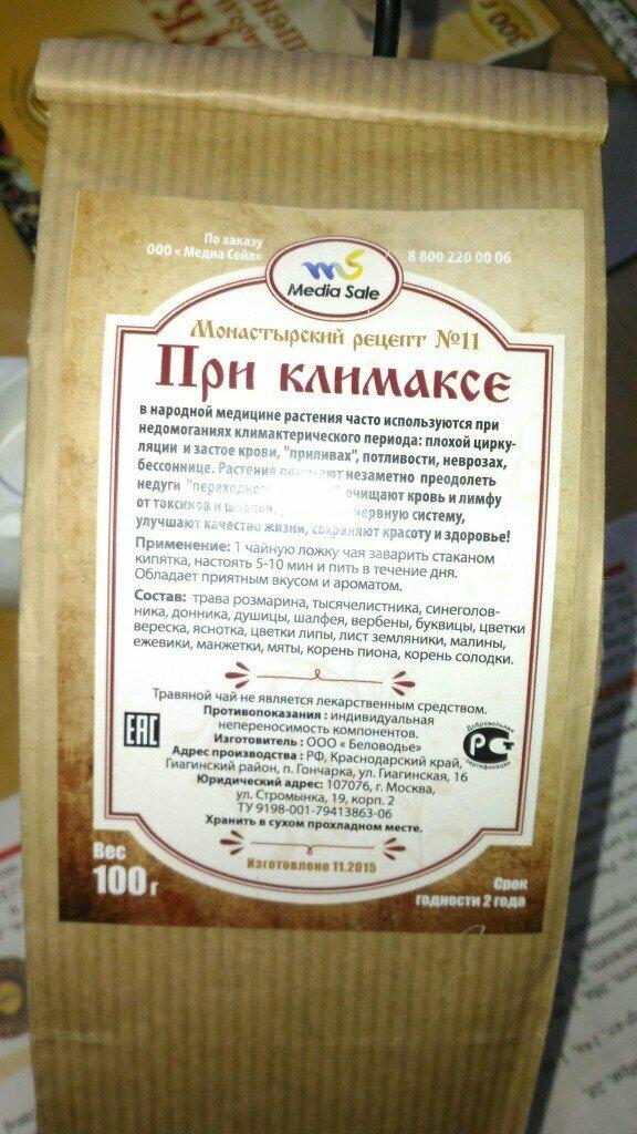 Монастырский чай при климаксе в Шарыпове