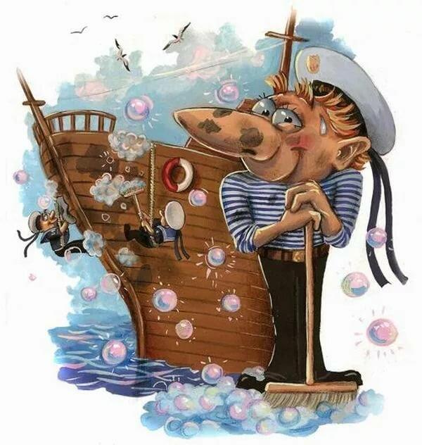 Моряк смешной рисунок, приколы