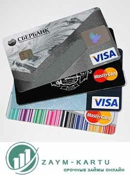 восточный банк личный кабинет оплатить кредит