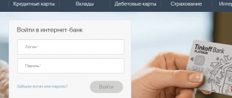 Как взять кредит в банке в астане инвестирую в проекты красноярск