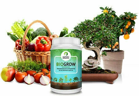 BioGrow Plus – биоактиватор роста растений и рассады в Кургане