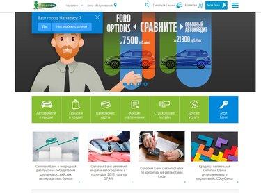 Втб ру онлайн банк