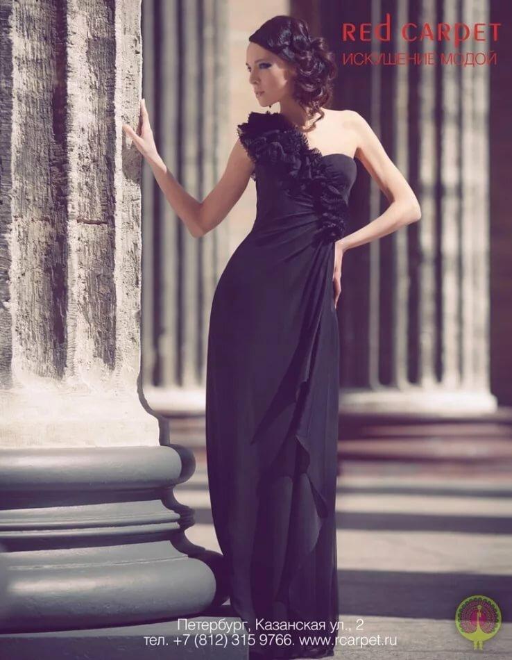 так привлекает позы для фотосессии в длинном платье стоя одном