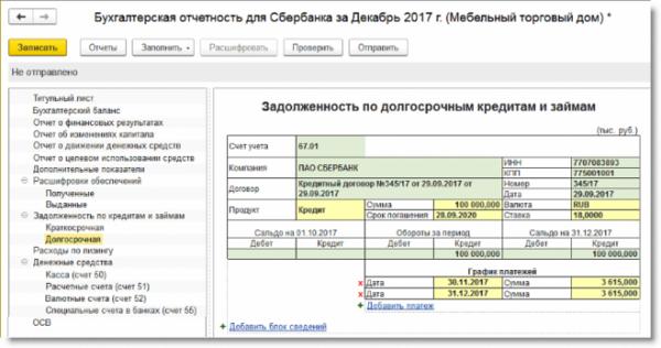 Деньги в долг кмв официальный сайт