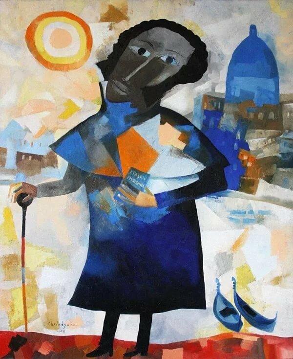 Картинка современный пушкин